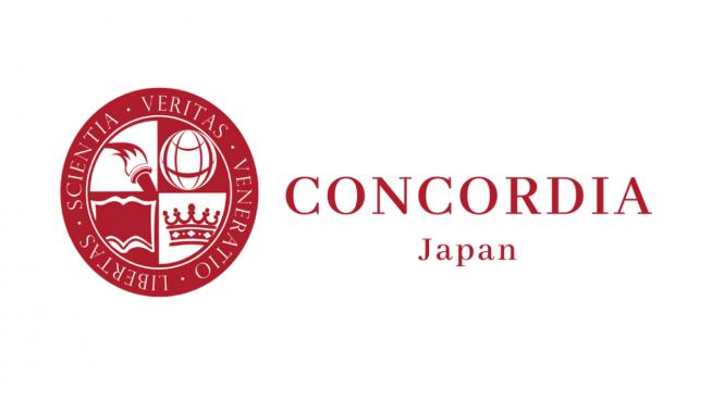 コンコーディア国際大学