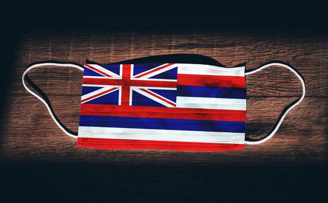 ハワイ留学 治安
